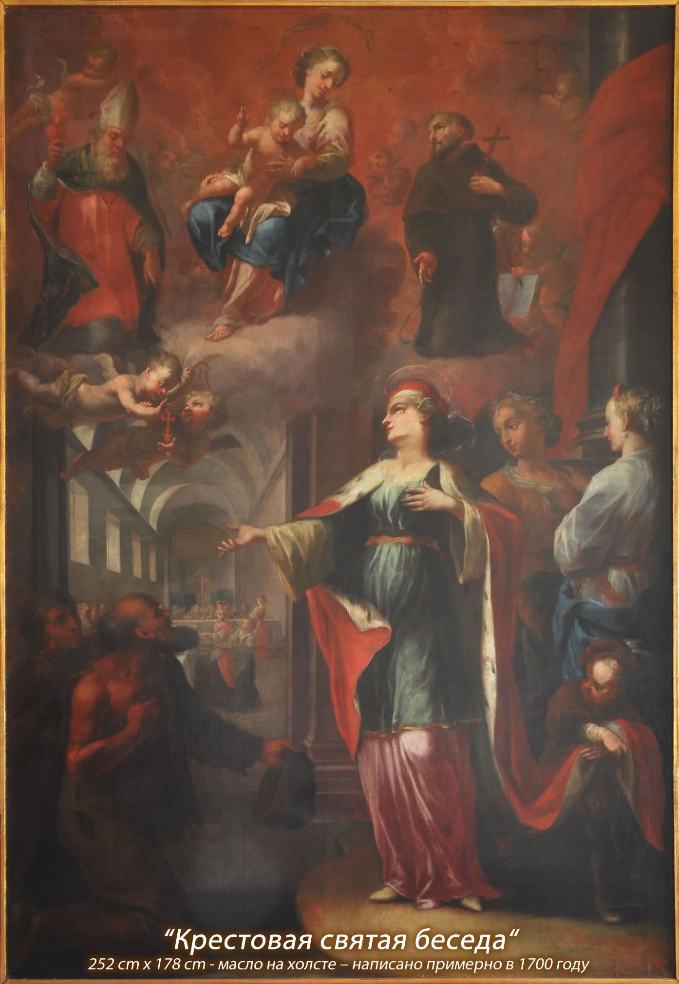Obraz restaurace U Křížovníků RU